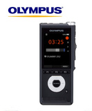 Diktafon Olympus DS-2600 Business Dictation Recorder